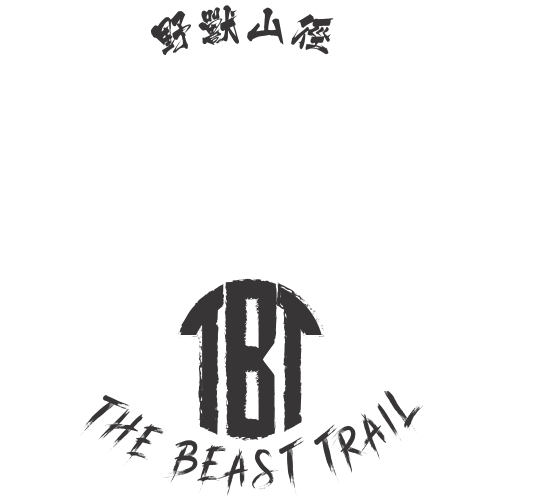 The Beast Trail